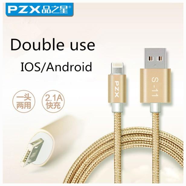 s-11-pzx-penggunaan-ganda-biaya-telepon-kabel-putih-mudah-menggunakan-data-kabel-untuk-iphone5-5