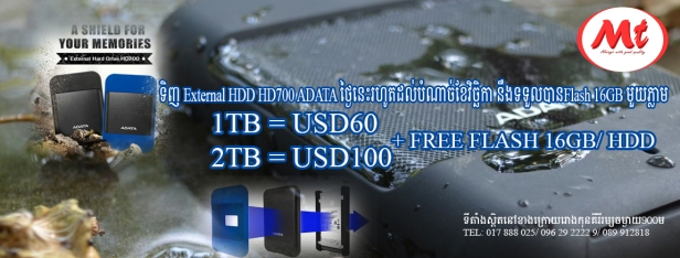 template-cover-photo-hdd700